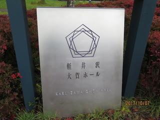 2017-10-7.JPG