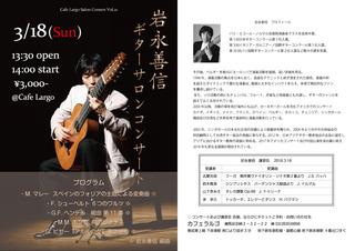 iwanaga-san.jpg