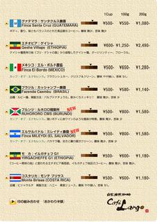 menu18-5-3.jpg